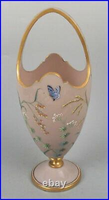 11 Antique Bohemian Victorian Harrach Hand Painted Enamel Art Glass Basket Vase