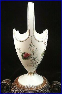 11 Antique Bohemian Victorian Harrach Hand Painted Enameled Art Glass Basket