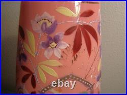 1880s PINK CASED ART GLASS VASE HAND PAINTED ENAMEL BIRD & FLOWERS