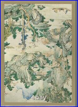 1988 Chinese painted enamel Art folk hand Album Catalog Beijing book RussiRare