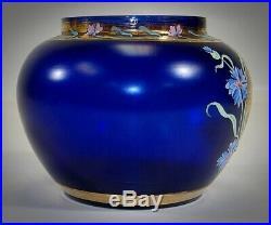 Antique Art Nouveau Hand Painted Enamel Cobalt Art Glass Portrait Vase STUNNING