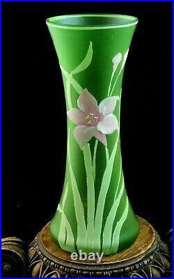 Antique Bohemian Goldberg Green Satin Hand Painted Enamel FREESIA Art Glass Vase