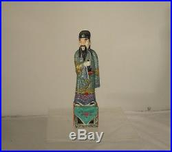 Antique Chinese Famille Rose Vert Standing Figure Priest Enamel