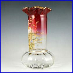 Antique French Legras Art Glass Vase Rubina Cranberry Hand Painted Enamel