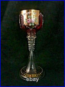 Antique Moser Hand Painted Enamel Cranberry Art Glass Wine Goblet withGold Overlay
