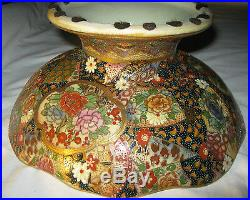Antique Royal Satsuma Japan Enamel Porcelain Peacock Bird Art Oil Painting Bowl