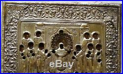 Antique Russian Icon Hand-Painted Enamel 17 SAINTS WITH OCKLAD circa 1800