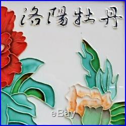 Beautiful Chinese Cloisonne Style Enamel Painting Framed Luoyang Peonies