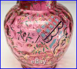 Bohemian Cranberry Red Art Glass & Hand Painted Enamel Water Pitcher