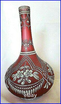 Bohemian Florentine Cranberry Hand Painted Bulbous Enameled Art Cameo Glass Vase
