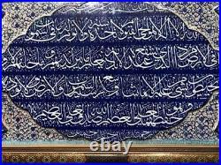 Embossed Engraved Persian Mina Kari Painted Handmade Fine Art Copper Enamel