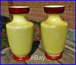 French Opaline Couple of Vases hand painted Enameled Art Deco