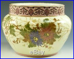HARRACH Glass Art Nouveau Painted Enamelled and Gilded
