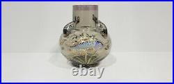 Inc. Hand Blown Antique Moser Art Glass Vase Enamel Painting Fish