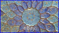 Isfahan Mina Kari Wall Hanging Painted Handmade Fine Art Copper Enamel Plate