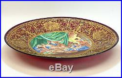Large Venetian Cranberry Red Art Glass Hand Painted Enamel Centerpiece Charger
