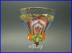 Meyr's Neffe Art Nouveau Hand Painted Enameled Cordial Glass
