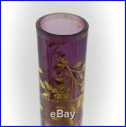 Moser Amethyst Art Glass Bud Vase Raised Hand painted Enamel and gilt