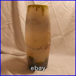 Moser Enameled Hand Painted Crane Vase Opalene Art Glass