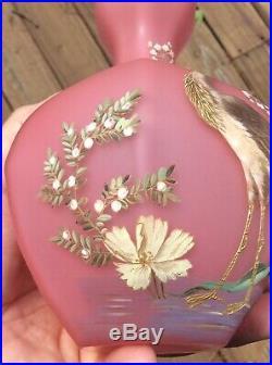 Outstanding Mont Joye Moser Webb Satin Art Glass Pink Hand Painted Enameled Vase