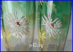 Pair of Monte Joye Art Glass Vases with floral hand painted raised enamels