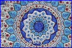 Persian Mina Kari Painted Handmade Fine Art brass Enamel Plate Wall Hanging 38cm