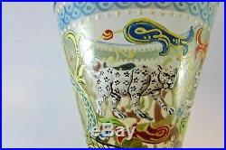 Rare Judaica Enameled Italian Jewish Painted Art Glass Murano Large Kiddush Cup