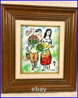 Vintage After Marc Chagall Lovers Enamel on Copper Painting Attributed Max Karp