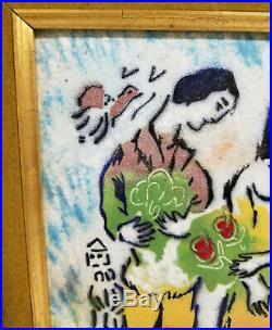 Vintage MCM Marc Chagall Signed Enamel On Copper PLaque Framed